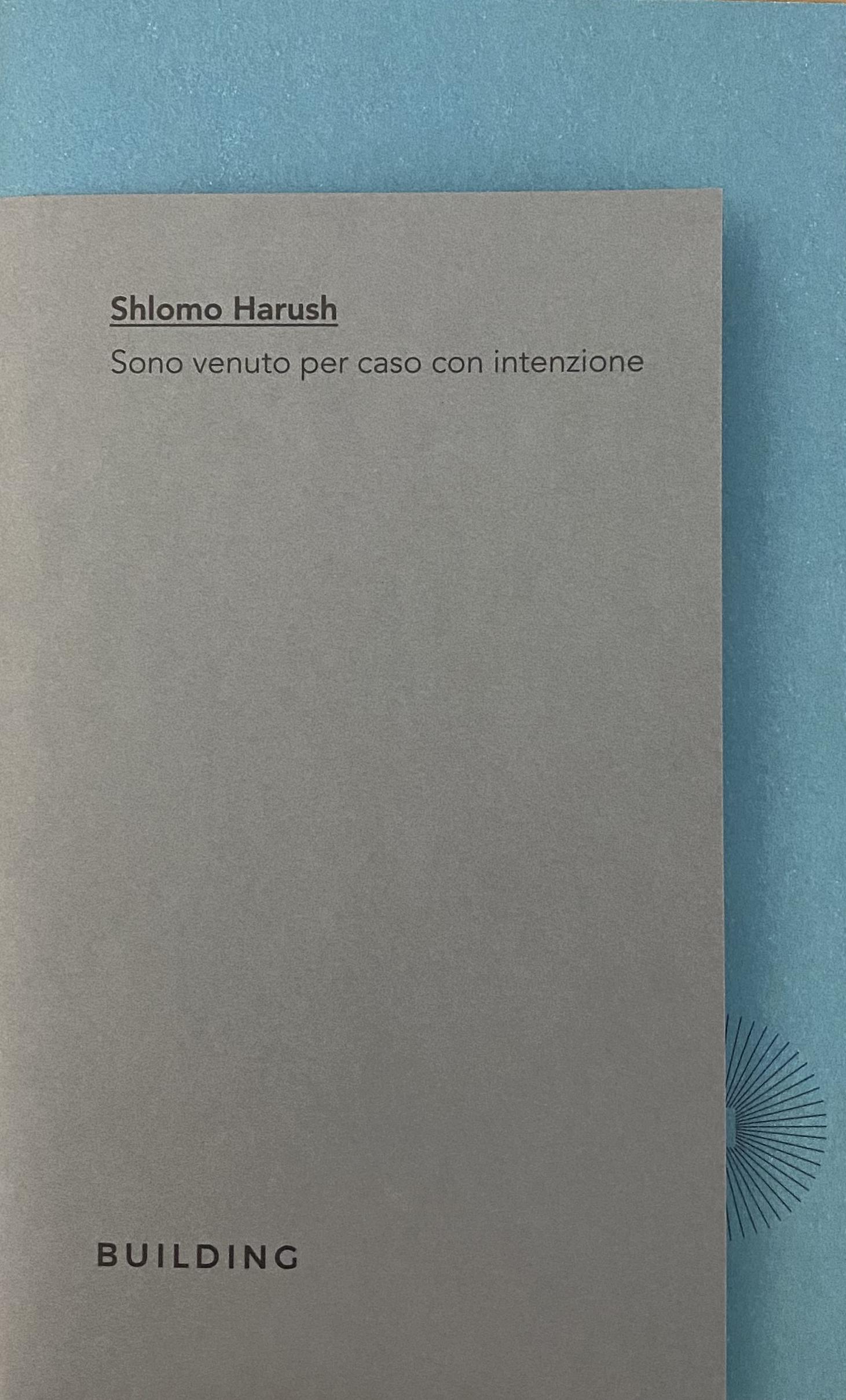Cover Shlomo Harush